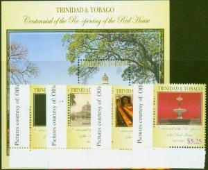 Trinidad & Tobago 2007 Red House set of 6 SG1116-MS1120 V.F MNH