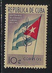 CUBA 461 MNH TONING FLAG X403