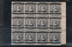 Newfoundland #75 Mint Fine - Very Fine Plate Block Of 12 - Bottom 8 Stamps NH