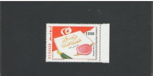 TUNISIA :Sc. 1568 / **ADOPTION OF NEW CONSTITUTION **/ SINGLE  / MNH