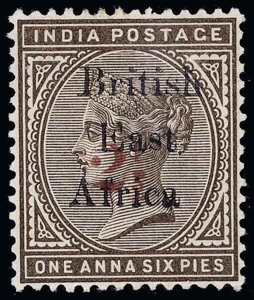 British East Africa Scott 59 Variety 2 Gibbons 64 Variety 3 Mint Stamp