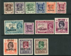 BURMA-1947 Interim Government Officials.  An unnmounted mint set Sg O41-O53