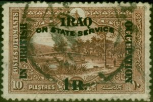 Iraq 1921 1R on 10pi Red-Brown SG15 Fine Used (4)