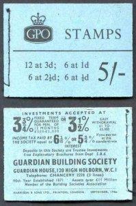 H46g September 1960 5/- Booklet Graphite 2 1/2d wmk upright