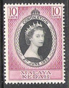 Kedah #82 Coronation Issue MHR