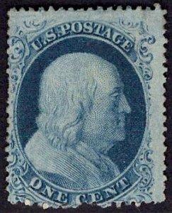US Stamp #22 1c Franklin Type IIIa MINT NO GUM SCV $825