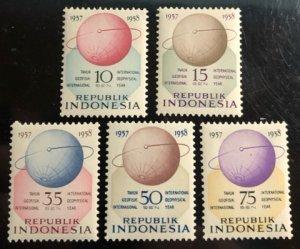 Indonesia Scott#460-464 Unused VF LH Cat. $2.10