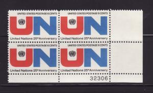 United States 1419 Plate Block Set MNH UN (B)