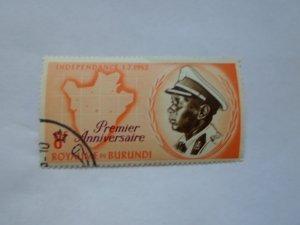 REP. BURUNDI STAMP CTO MINT NOT HINGED # 11