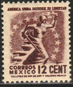 MEXICO 845 12c 1934 Definitive Wmk Gobierno...279 UNUSED, LIGHTLY HINGED, OG. VF