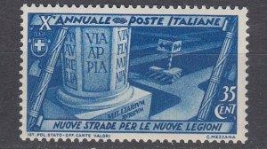 J29666, 1932 italy mh #296 design