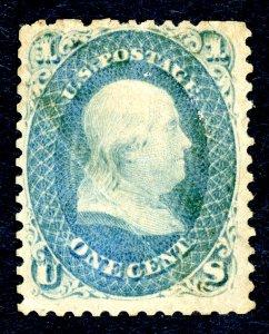 US #63 1861 1› Benjamin Franklin, blue. MH OG F/VF