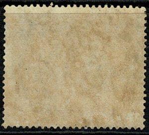 FEDERATED KG V 1922-34 5$ GREEN & BLUE VFU SG81 Wmk.MSCA VGC