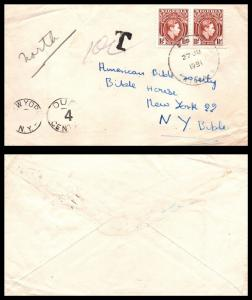 Goldpath: Nigeria Cover 1951. Postage Due. _CV17_P12