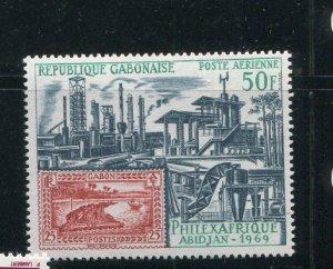 Gabon #C82 Mint  - Make Me A Reasonable Offer