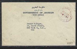 BAHRAIN  (P2608B) 1966 STAMPLESS GOVT OF BAHRAIN PO TO USA