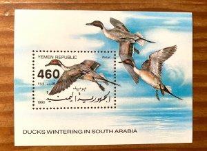 Yemen Republic: 1990 Ducks Birds MS, MNH.  Scott 540 CV $8. Mi BL 2  CV 13 euros