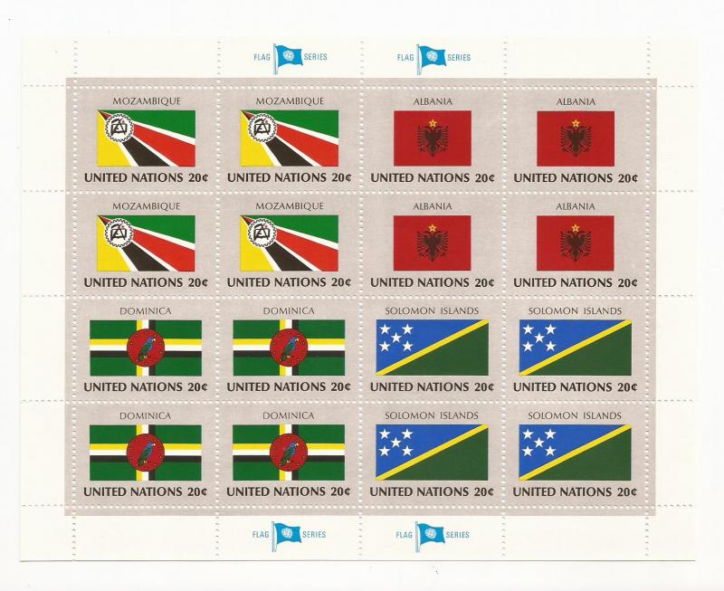 1982 UN NY - Mini Sheet Set UN Flags Series #374 - 389