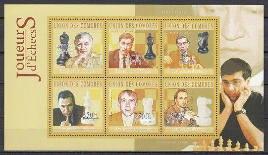 Comoros Is., 2010 issue. Chess Masters sheet of 6.