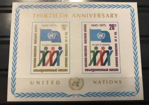 U.N. NY-#262 MNH SCV $.60
