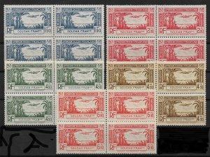 French Sudan 1940, Air Mail Omnibus Blocks, Scott # C1-C5, VF MNH**OG (FR-1)