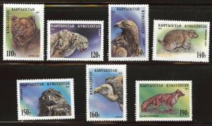 Kyrgystan AKA Kirghiziia Scott 53-59 MNH**  1995 Wildlife set