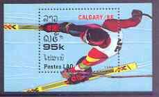 Laos 1988 Calgary Winter Olympics (2nd issue) perf m/shee...