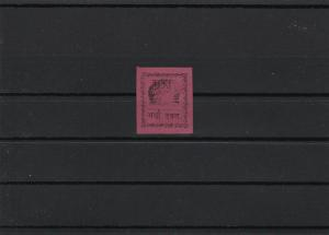 india states stamps dhar ref r10434A