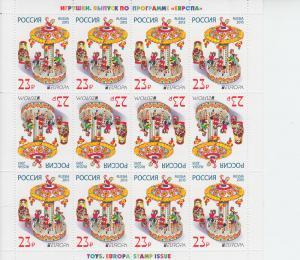 2015 Russia Europa - Toys MS12 (Scott 7598) MNH