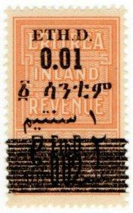 (I.B) BOIC (Eritrea) Revenue : Duty Stamp 0.01 on 0.02 OP