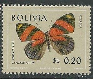 Bolivia || Scott # 523 - MH