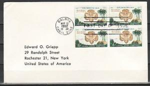 Canal Zone, Scott cat. 156. USA Girl Scout Anniv. Blk/4. Plain First day cover.