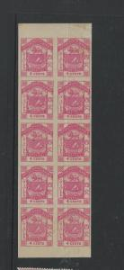 NORTH BORNEO (P1706B)  ARMS LION 4C  SG26A  IMPERF BL OF 10   MNH