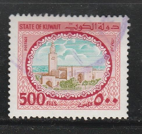 Kuwait, #867 Used From 1981
