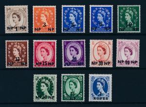 [96356] Oman Brit. Postal Agencies Eastern Arabia 1960-61 QEII OVP NP W179 MNH