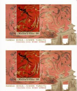 Tonga 2013 MNH Handai Bihua Sishen Yunqitu 2v M/S Yongcheng China Dragon
