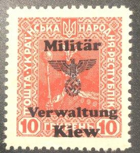 Ukraine/Germany  1943 10c Nazi Swastika-Ovpt