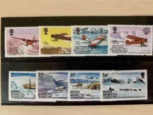 British Antarctic 1984/5 #117-124 Flight/Graham Land MNH