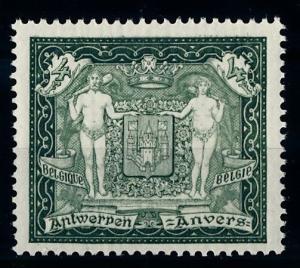 [66463] Belgium 1930 Stamp Expo Antwerpen VF MNH Original Gum
