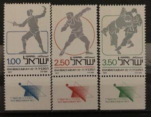 Israel 1976 #633-5 Tab, MNH, CV $.75