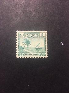 Maldive Islands sc 22 MNH