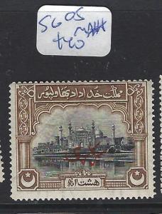 PAKISTAN BAHAWALPUR  (P2502B)  SG O5  MNH