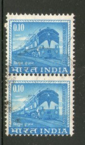 India 10p Locomotive ERROR Perforation Shifted down Used Pair # 3742A