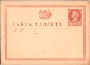 Brazil, Worldwide Government Postal Card