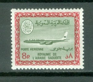 SAUDI ARABIA AIR #C66(TYPE 2)...MNH...$95.00