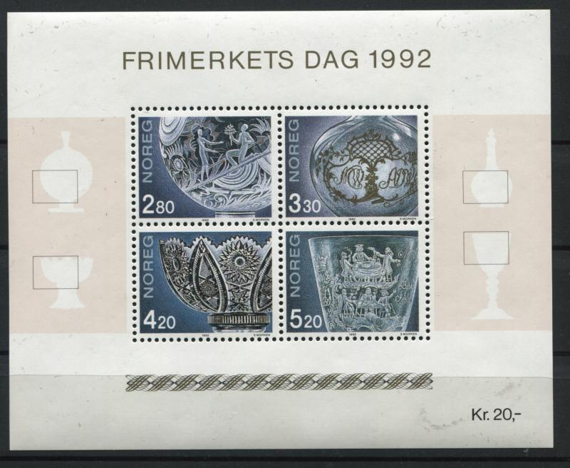 Norway 1028   MNH