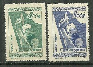 1952 China #136-7 International Child Protection Conf. C/S unused