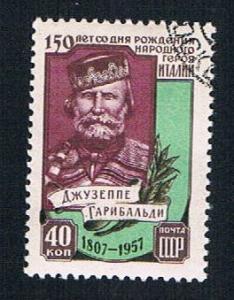 Russia 2024 Used Girabaldi (BP21616)
