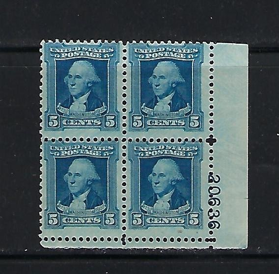 US #710 1932 WASHINGTON ISSUE 5C (BLUE) - PLATE# BLOCK OF 4  -MINT NEVER HIGED