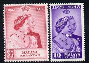 Malaya - Kelantan 1948 KG6 Royal Silver Wedding perf set ...